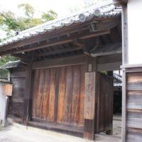 彦根城 「埋木舎」の門