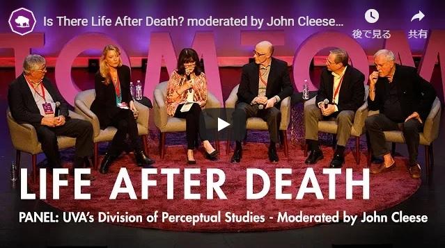 「死後の生」の動画の画面