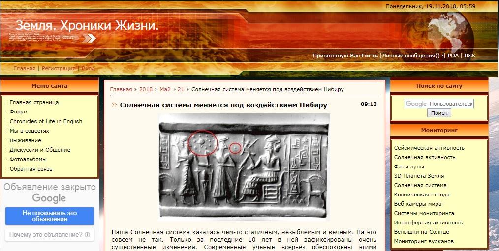 ロシアのサイト