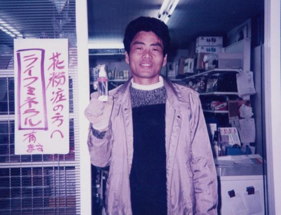 20年前のTさん