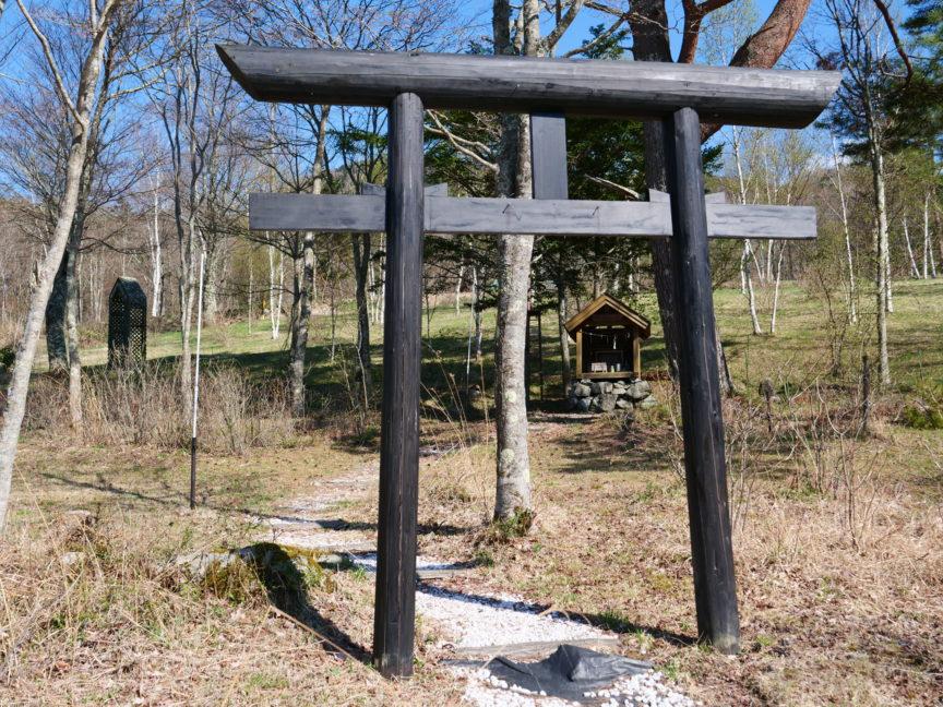 阿智村 浪合パークにある鳥居と社