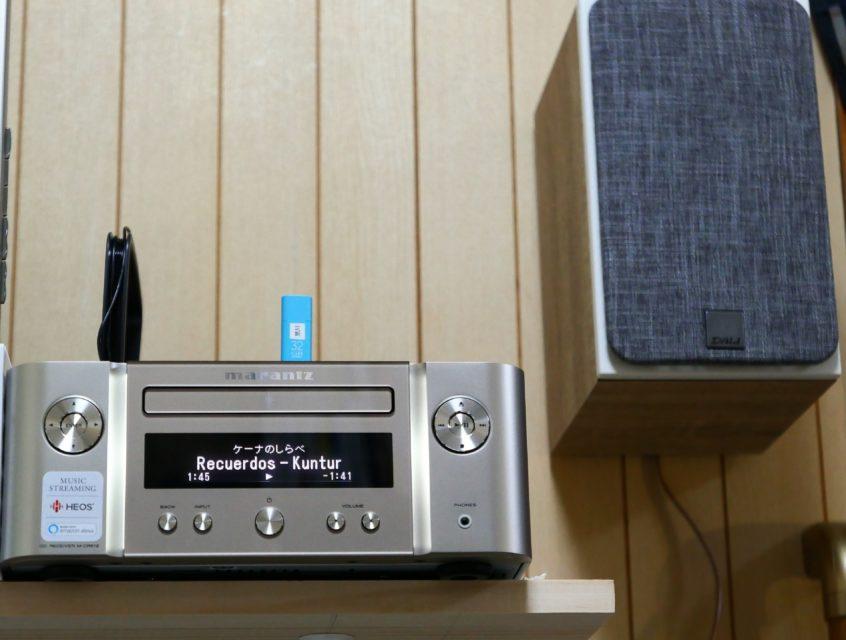 新しいデジタルアンプとスピーカー