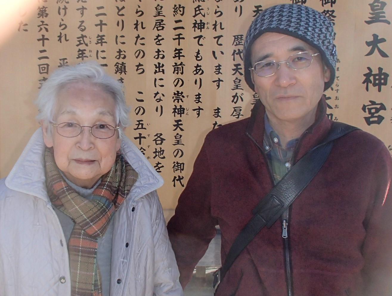 母と伊勢神宮にて