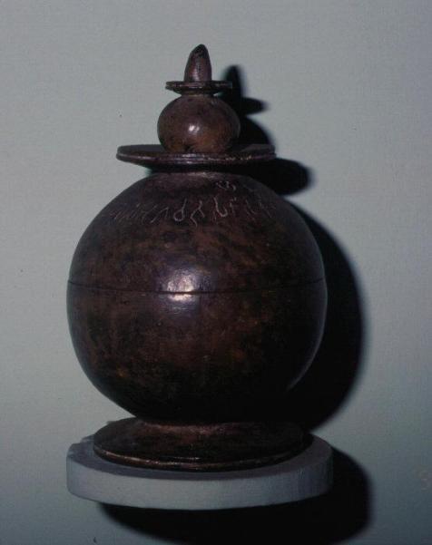 ビプラーワー遺跡 骨壺