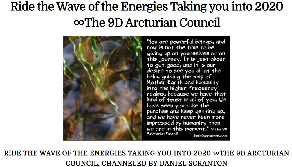 """9次元ののアルクトゥルス・カウンシル """"2020年に向かうエネルギーの波に乗ってください"""""""