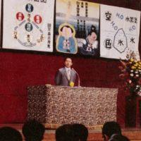 高橋信次先生 ご講演 1976年8月号 表紙