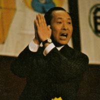 高橋信次先生 ご講演 1976年9月号 表紙