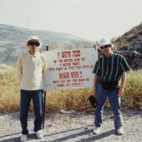 ゴラン高原 イスラエル・シリア国境