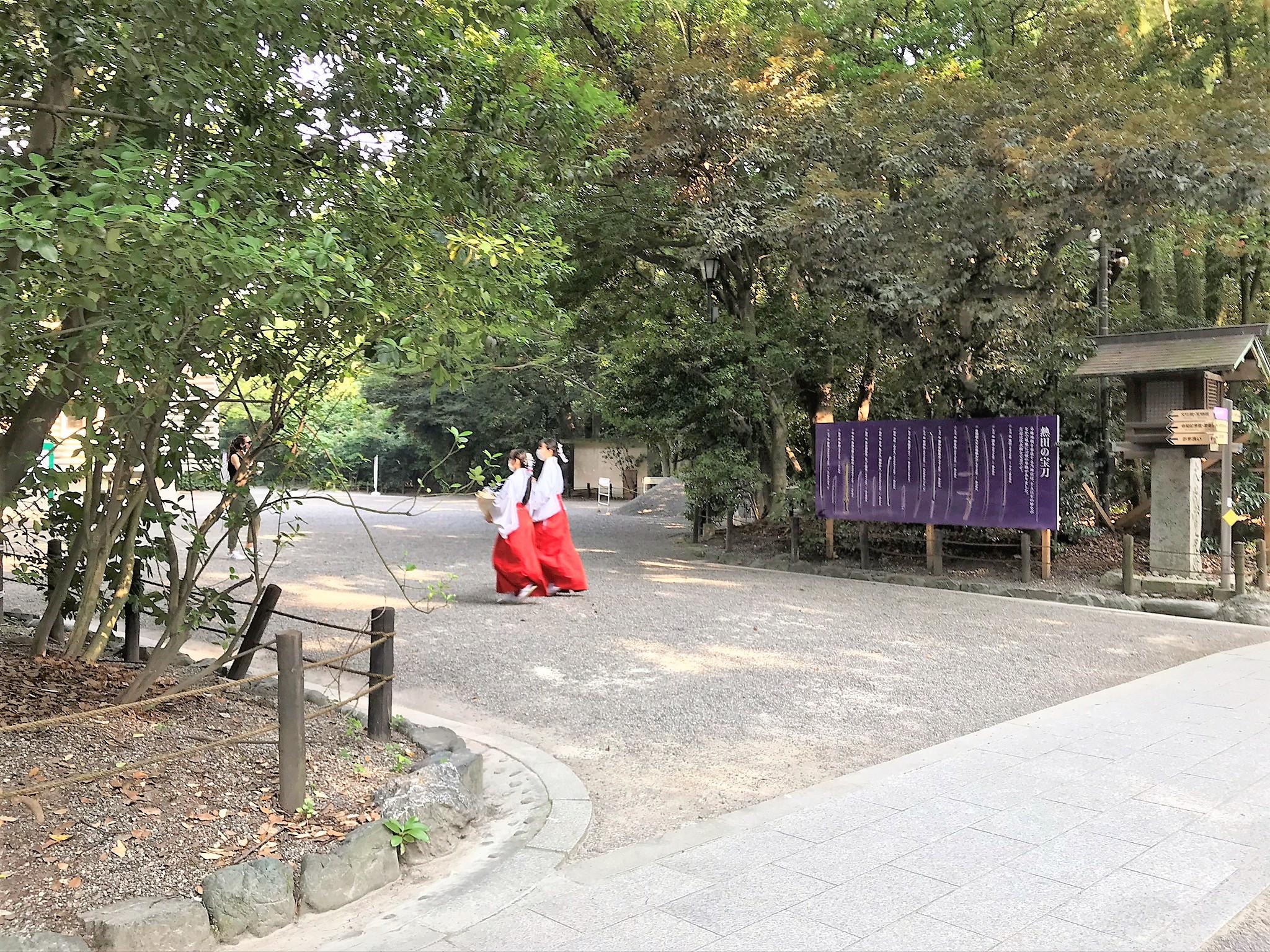 熱田神宮の巫女