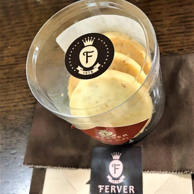 富山土産のクッキー