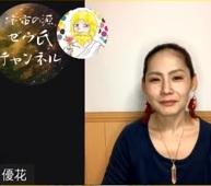 【12/26】ゼウ氏解体新書
