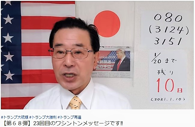 石川新一郎さん ワシントンからのメッセージ