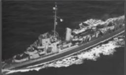 駆逐艦エルドリッジ