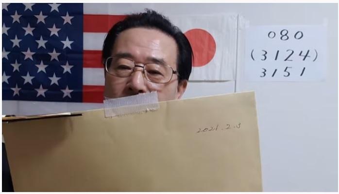 2月3日に開封された封筒
