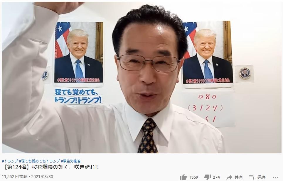 【第124弾】桜花爛漫の如く、咲き誇れ!!