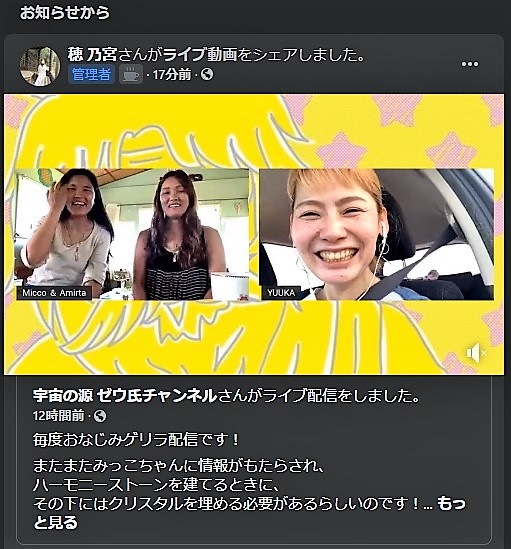 AskaCotanゲリラ配信 クリスタル募集中